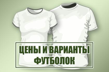 Бумажные одноразовые стаканы оптом в Москве – низкие